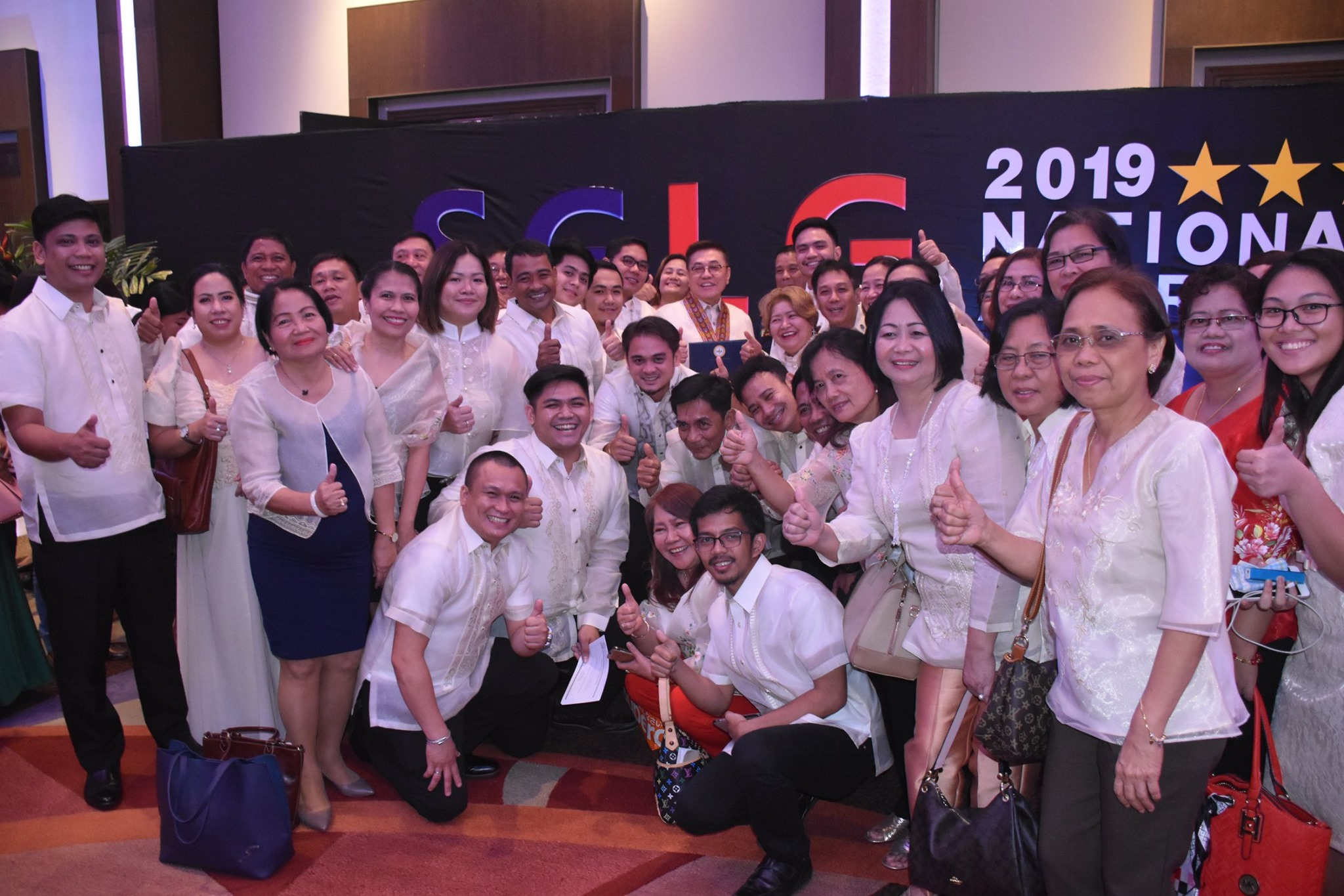 5th SGLG Award